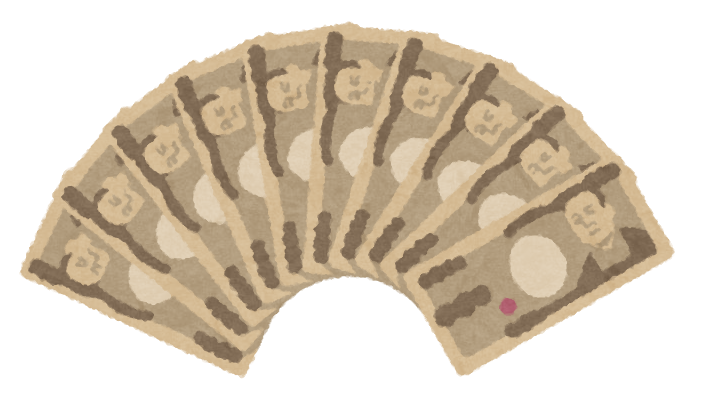 money_10man_ougi.png