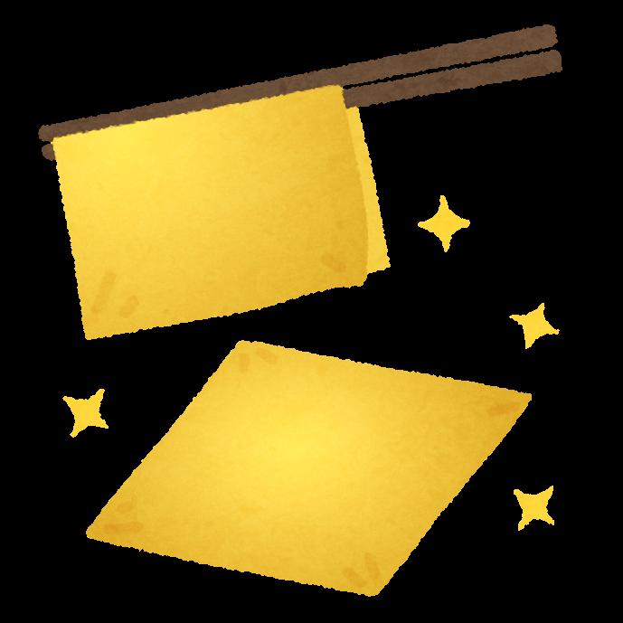 金箔のイラスト | かわいいフリー素材集 いらすとや