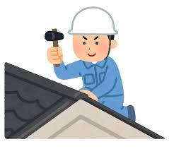 屋根の修理のイラスト | かわいいフリー素材集 いらすとや