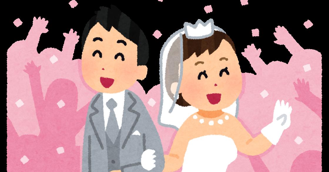祝福されている新郎新婦のイラスト(結婚式) | かわいいフリー素材集 ...