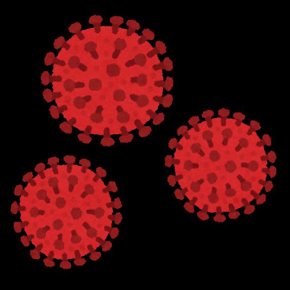 コロナウイルスのイラスト | かわいいフリー素材集 いらすとや