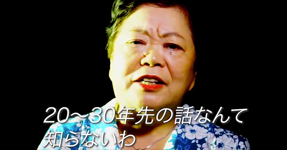 日本版「若者よ、選挙に行かないで」が登場!しかし「世代間の分断煽ら ...