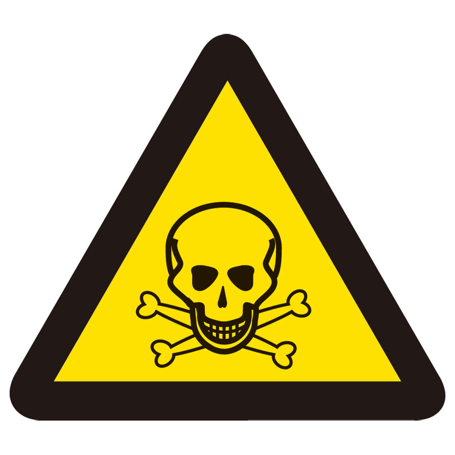 PL警告表示ラベル PL-7(大) 有害物質 201007 | 【ミドリ ...