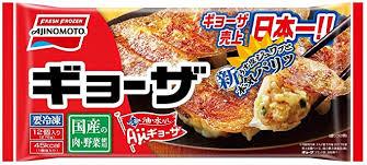 Amazon | 【冷凍】 味の素 ギョーザ (12個入) X6袋 | 味の素 | 食品 ...