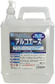 Amazon | 業務用アルコール除菌剤 アルコエース 5L | アークラボ | 除菌剤