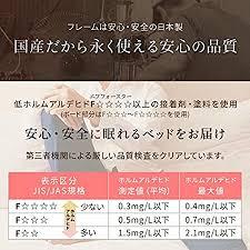 Amazon 日本製 カントリー調 姫系ベッド シングル (ポケットコイル ...