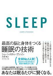 Amazon.co.jp: SLEEP 最高の脳と身体をつくる睡眠の技術 eBook ...