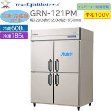 Amazon   フクシマガリレイ タテ型業務用冷凍冷蔵庫 GRN-121PM ...