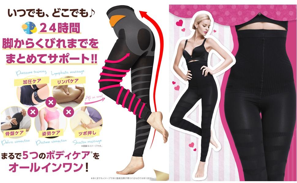 Amazon.co.jp: グラマラスパッツグラマラスパッツ オールインワン 加 ...