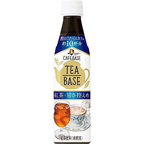 サントリー ボス カフェベース - お茶飲料の人気商品・通販・価格比較 ...