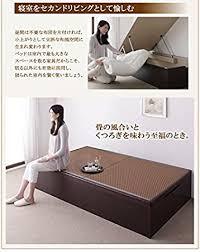 国内最安値! 畳ベッド 美草・日本製_大容量畳跳ね上げベッド_【Komero ...