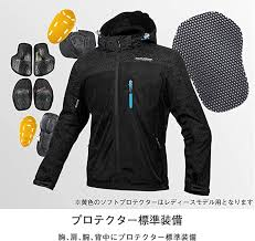 Amazon | コミネ(KOMINE) バイク用 プロテクトメッシュパーカ-テンHR ...