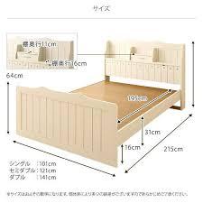 日本製 カントリー調 姫系 ベッド セミダブル (ベッドフレームのみ ...