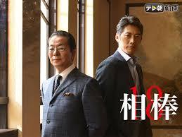 相棒 season18   ドラマ   GYAO!ストアの画像