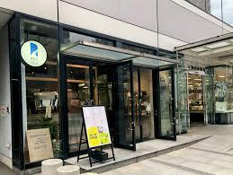 開店】REC COFFEE(レックコーヒー)天神北TOGO SHOP | 開店閉店ナビ