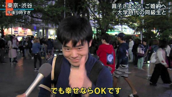 眞子さま婚約「幸せならOKです」あの学生は今…タイから送る感謝