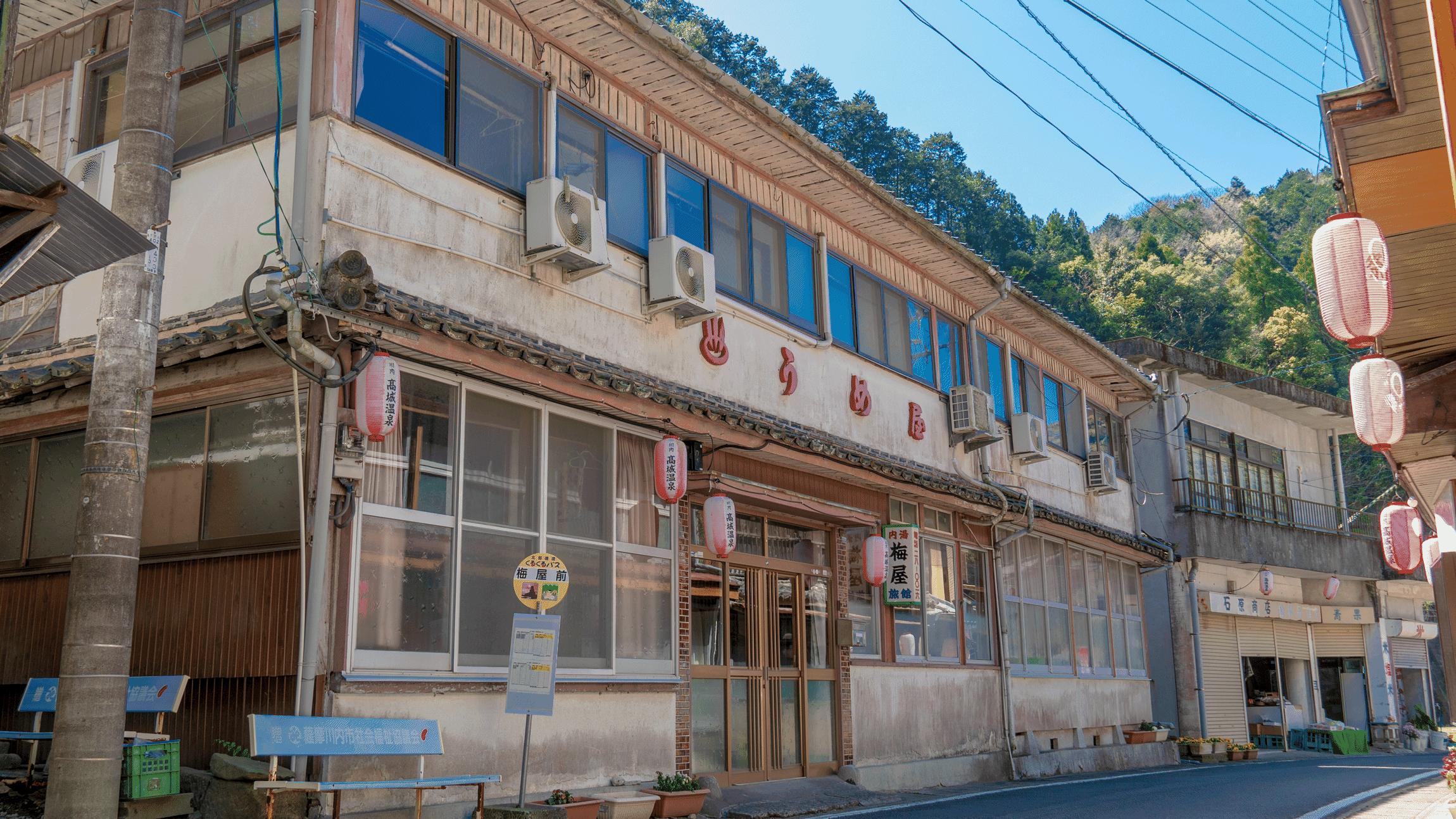 梅屋旅館 – 川内高城温泉