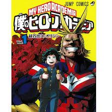 僕のヒーローアカデミア 1巻~10巻 ジャンプコミック | 少年マンガ ...