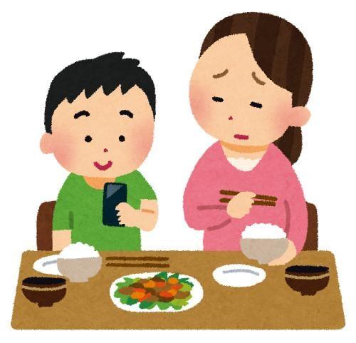 """食事中の""""食べスマホ""""をどう思う? スマホ片手に食事し写メ撮って ..."""