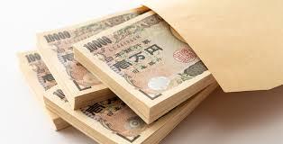 第24回】お金はまとまっていると意味がある: お金を呼ぶ教養塾 :START ...