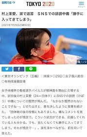 リアルタイム検索 - 東京オリンピック・パラリンピックガイド - Yahoo ...