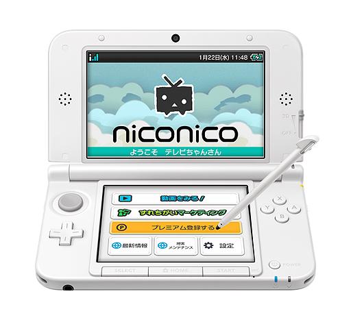 3DSでニコニコ動画を視聴できるソフト「ニコニコ」の配信が本日 ...