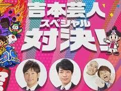 桃太郎電鉄 ~昭和 平成 令和も定番!~[Nintendo_Switch] - 4Gamer