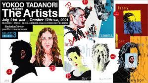 横尾忠則:The Artists | イベント | 東京ミッドタウン