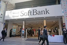 ソフトバンク、顧客情報6347件が流出か 代理店の販売員が不正にコピー ...