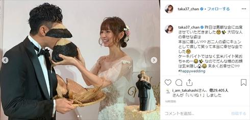 玄米の存在感よ! 篠田麻里子、ハワイ挙式中の夫婦ショットに高橋 ...