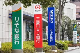 三菱UFJ銀行が「年1200円」の口座手数料の導入検討 「2020年以降新規に ...