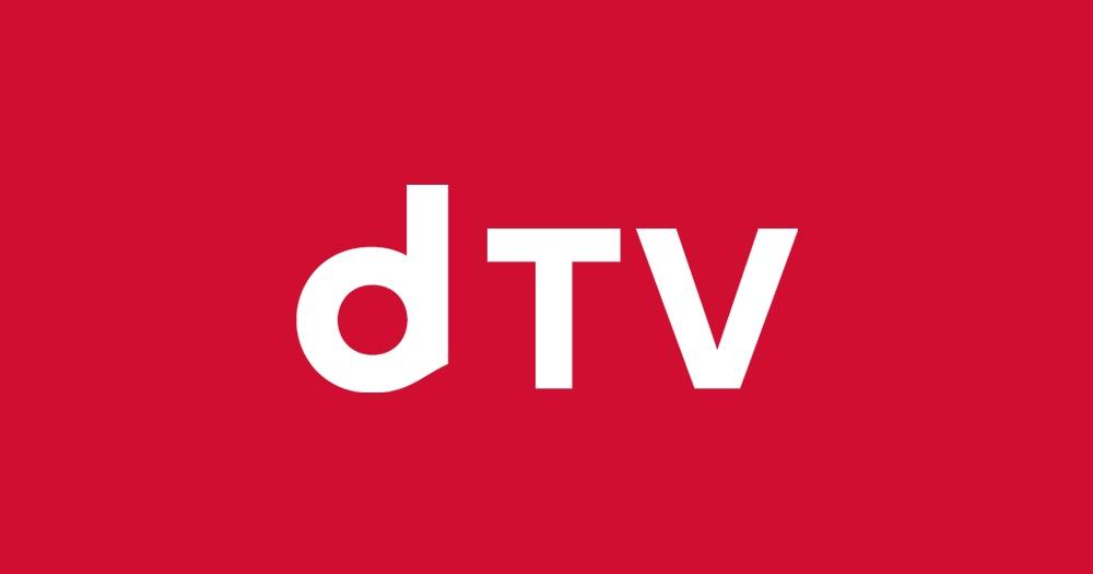 動画を見るならdTV -公式サイト