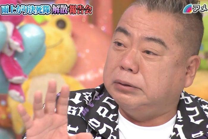 雨上がり決死隊「解散報告会」で出川哲郎・フジモン号泣 視聴者 ...