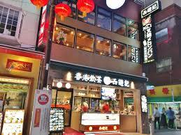 西遊記で「チャーシューメロンパン」食べてきた!横浜中華街の新定番 ...