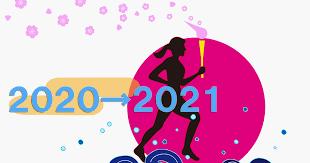 東京オリンピック延期決定!関連銘柄は今後どうなる?|カブヨム|株の ...