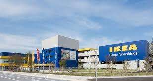 IKEA長久手 ストア情報(営業時間・アクセスなど) IKEA【公式】 - IKEA