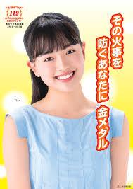 火災予防運動用ポスター等の配布(令和3年春の火災予防運動用ポスター...