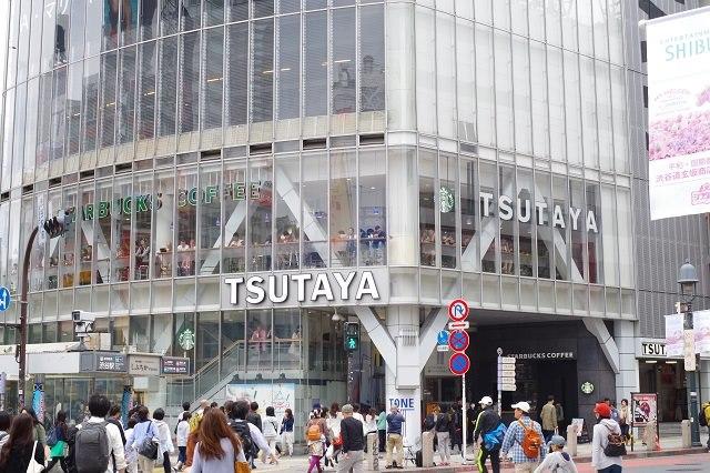 """渋谷TSUTAYAに、平春来が、久々に行った件。 : """"レミオロメン・藤巻 ..."""