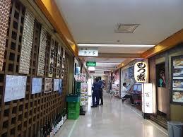 ニュー新橋ビルは昭和レトロな複合商店街♪ おやじビルとも呼ばれてる ...