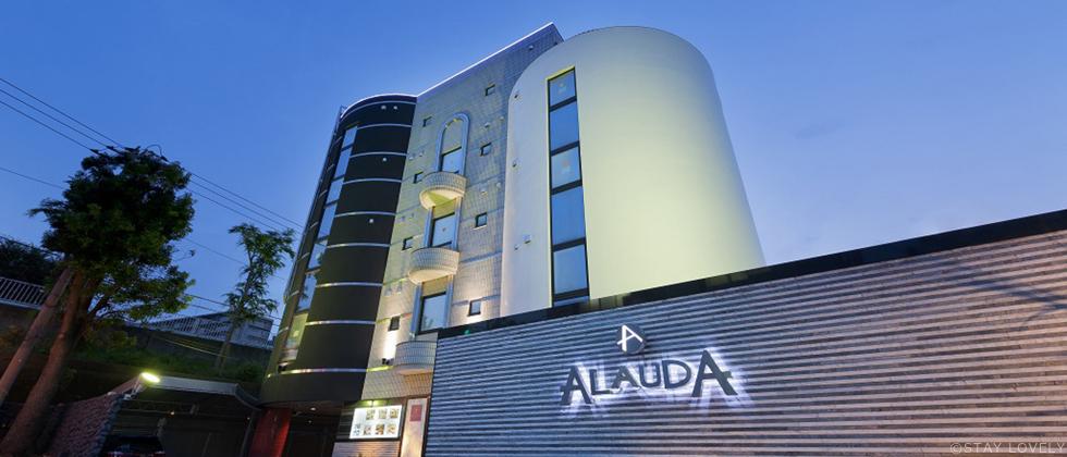 埼玉県 新座市 Hotel ALAUDA(ホテル アラウダ) アクセス情報 ...
