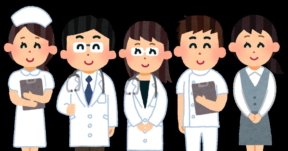 医師と看護師と事務のイラスト | かわいいフリー素材集 いらすとや