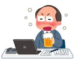 LLL断酒キャンペーンイメージキャラクター「GokuGokuくん」本名:長家 ...