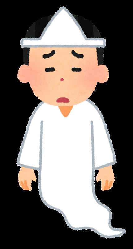 yurei_youngman3_sad.png
