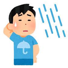 悲報】JK『この方法だったら雨に濡れません(`・ω・´)』→発想がアホ ...
