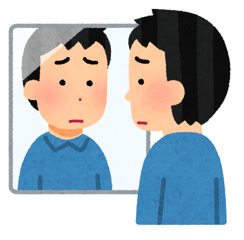 鏡を見る人のイラスト(悲しそうな男性) | かわいいフリー素材集 ...