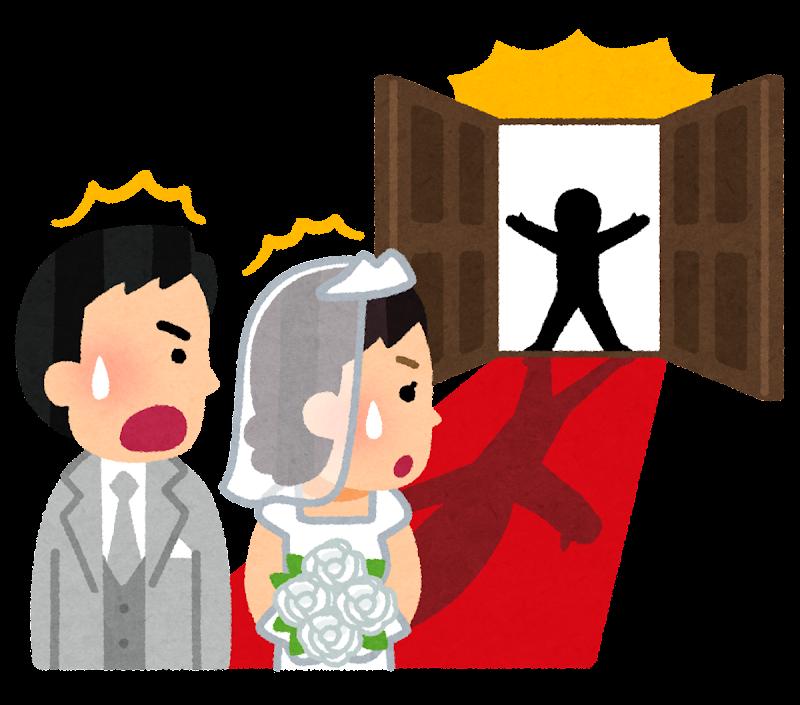 花嫁を奪いに来た人のイラスト   かわいいフリー素材集 いらすとや