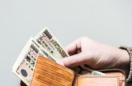 セブンイレブンバイトマニュアル: インターネット支払いのレジ操作方法