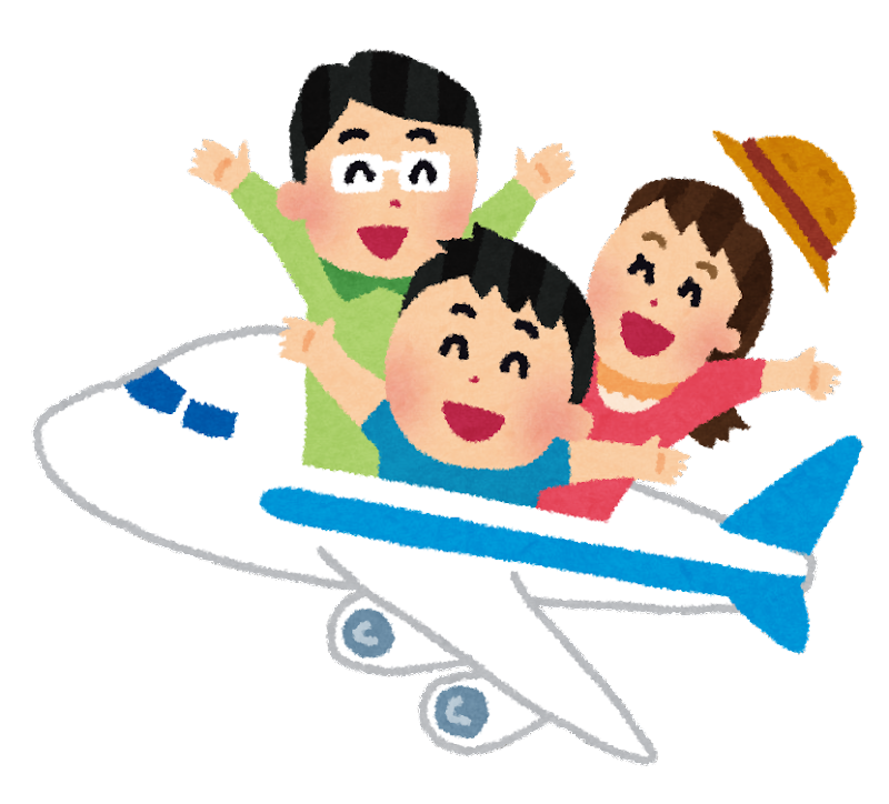 家族旅行のイラスト「飛行機でお出かけ」 | かわいいフリー素材集 ...