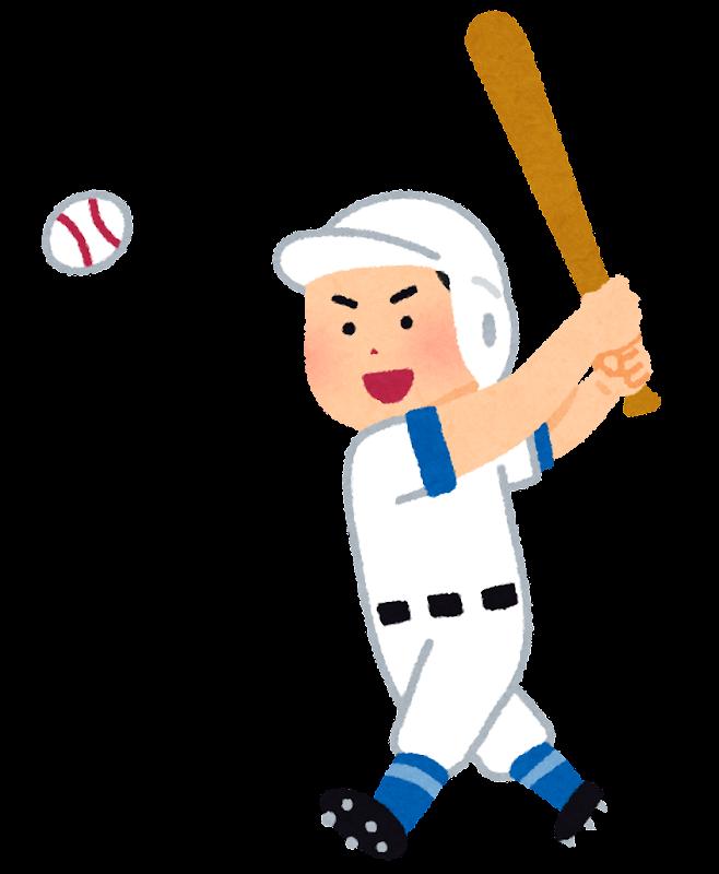 いろいろな野球選手のイラスト(男性) | かわいいフリー素材集 いらすとや