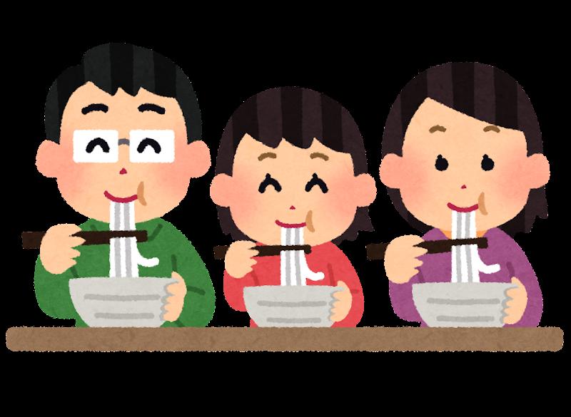 麺類を食べる家族のイラスト(うどん)   かわいいフリー素材集 いらすとや